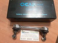 Запчасти Ocap (страна производитель Италия) - стойки стабилизатора, фото 1