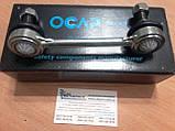Запчасти Ocap (страна производитель Италия) - стойки стабилизатора, фото 2