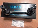 Запчасти Ocap (страна производитель Италия) - стойки стабилизатора, фото 3