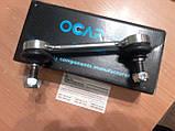 Запчасти Ocap (страна производитель Италия) - стойки стабилизатора, фото 4