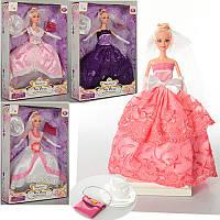 Кукла Невеста My dream 8675-B