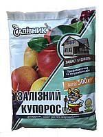 Фунгицид Железный купорос 500 г