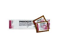 Триоксидент Владмива 10 пакетов по 0,5 г. (без инструментов)