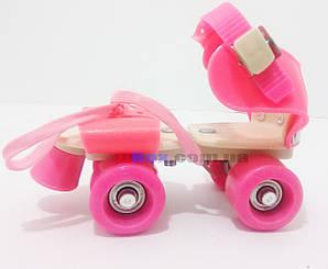 Ролики дитячі квадровые Mini Roller Рожевий (2T3001)