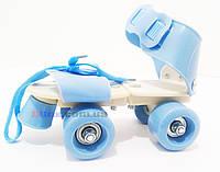 Ролики детские квадровые Mini Roller  Голубой (2T3001)