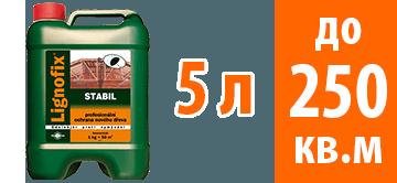 Lignofix STABIL профілактичний засіб 5л. (зелений/коричневий)
