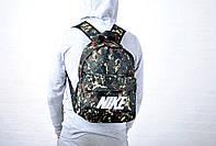Рюкзак камуфляжный Nike военный рюкзак