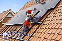 Монтаж сонячних електростанцій