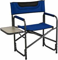 Удобное кресло для кемпинга с откидным столиком ТЕ-24 SD-150: сталь + полиэстер, 7 кг