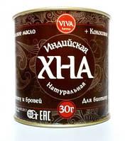 VIVA henna Хна для биотату и бровей тон:-коричневый, 30 гр.