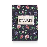 """Прикольная обложка для паспорта """"Сад"""""""