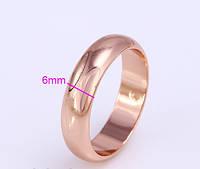 Широкие обручальные кольца в Украине. Сравнить цены f15ab7c3e4722