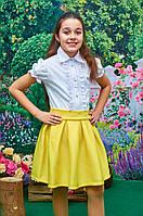 Подростковая юбка неопрен Желтая р.128-146