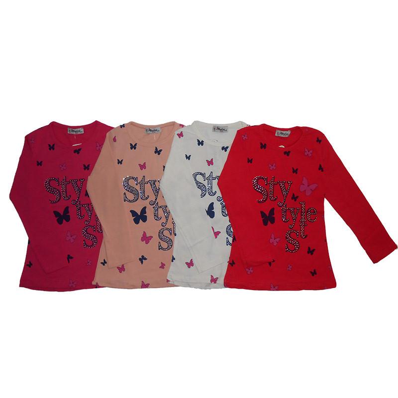 Кофта для девочки 4-8 лет 730.1 рост 104-128 надпись,бабочки                                         - Интернет магазин детских товаров «КУЗЯ»  в Виннице