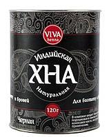 VIVA henna Хна для биотату и бровей тон:-черный, 120 гр.