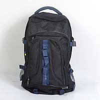 Туристический рюкзак фирмы VA на 65 литров