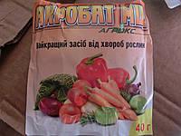Акробат  МЦ защита растений от болезней 40 гр качество