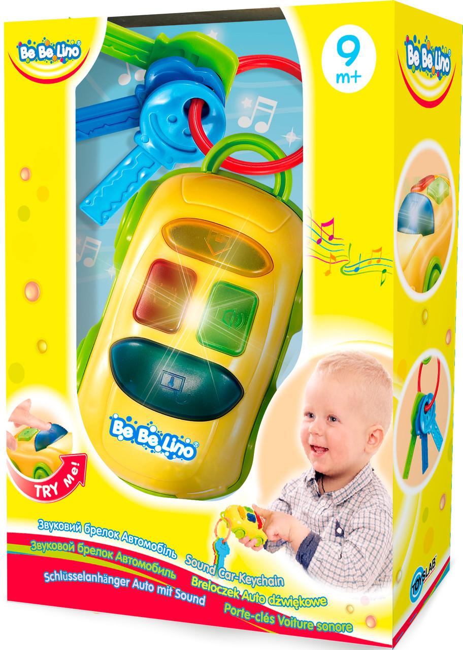 Звуковой брелок Автомобиль с ключиками, BeBeLino 57097