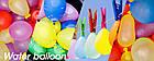 Повітряні кулі латексні Gemar Італія, водяна бомбочка, забарвлення: пастель асорті, Діаметр 3 дюйма/8 см, 100, фото 2