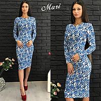 Модное женское платье с длинным рукавом
