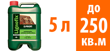 Lignofix E-PROFI профілактичний засіб 5л.(безбарвний)