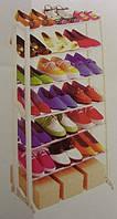 Органайзер для обуви Amazing Shoe Rack на 21 пару (полка Эмейзинг Шу Рек)