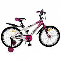 Велосипед двухколёсный Azimut Stith 20 дюймов