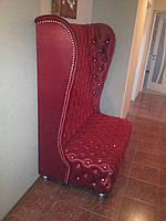 Оригинальный дизайнерский диван
