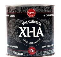 VIVA henna Хна для биотату и бровей тон:-черный, 15 гр.