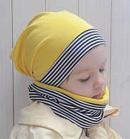 Комплект унисекс: шапочка бини двухсторонняя со снудом, желтый с чб полосой. ОГ 48-50, 50-52, 52-54 см, фото 1