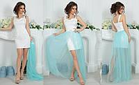Мини платье с фатиновой сьемной юбкой 42, 44, 46