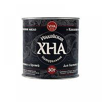 VIVA henna Хна для биотату и бровей тон:-черный, 30 гр.