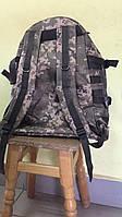 Рюкзак армейский тактический Киборг 50 л