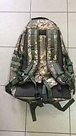 Рюкзак армейский тактический Трансформер 70 л