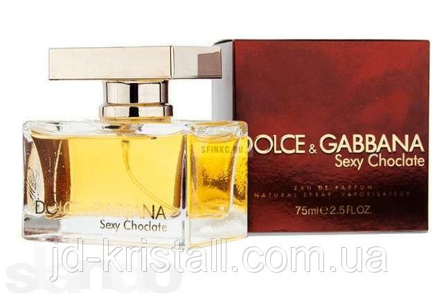 Dolce & Gabbana The One Sexy Chocolate парфюмированная вода 75 ml. (Дольче Габбана Зе Уан Секси Шоколад)