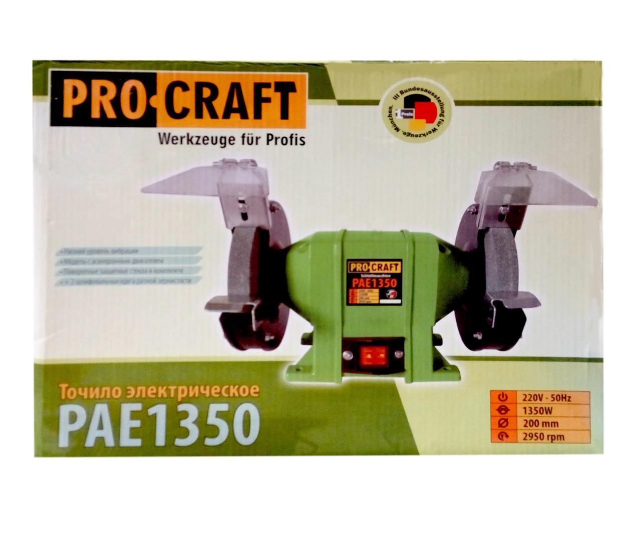 Точило Procraft PAE 1350