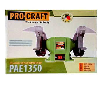 Точило Procraft PAE 1350, фото 2