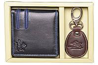 Мужской кожаный кошелек + брелок Leather Junction