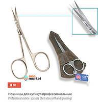 Маникюрные ножницы SPL Ножницы для кутикулы SPL Н 01 профессиональные