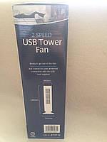 Вентилятор для дома и офиса USB Tower Fan