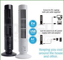 USB вентилятор для дома и офиса USB Tower Fan