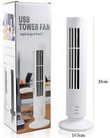 Портативный вентилятор для дома и офиса USB Tower Fan
