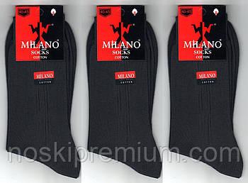 Носки мужские демисезонные 100% хлопок Milano, Турция, 40-45 размер, тёмно-серые, 1917