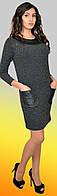 Молодежное кокетливое полуприталенное теплое платье с отделкой