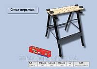 Верстак,  Top Tools  07A415