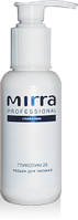 ГЛИКОЛИМ 25 лосьон для пилинга.  Mirra  professional