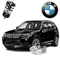 Автобаферы ТТС для BMW X3 (2 штуки)