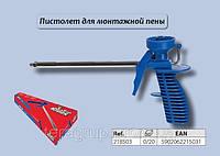 Пистолет для монтажной пены,  Top Tools  21B503