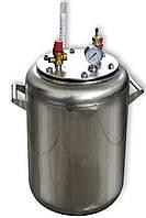 Автоклав из нержавейки А24: манометр, термометр, аварийный клапан, ниппель, 50х32 см, 10 кг