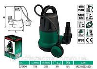 Погружной насос для питьевой воды  250 Вт,  VERTO  52G450